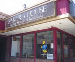 sakurahouse