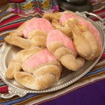 Pan Dulce: Cuernos / Cuernitos