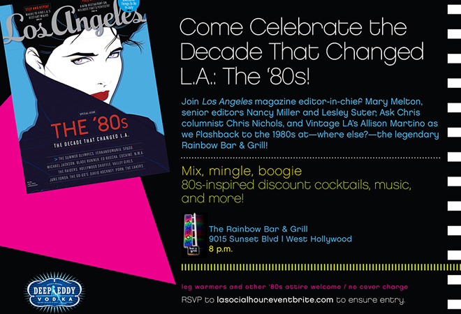 Event Alert: A Totally '80s Social Hour on July 23!