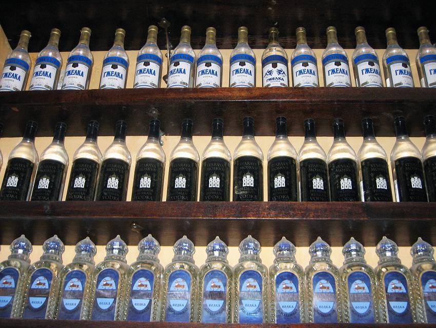 Wall of vodka.