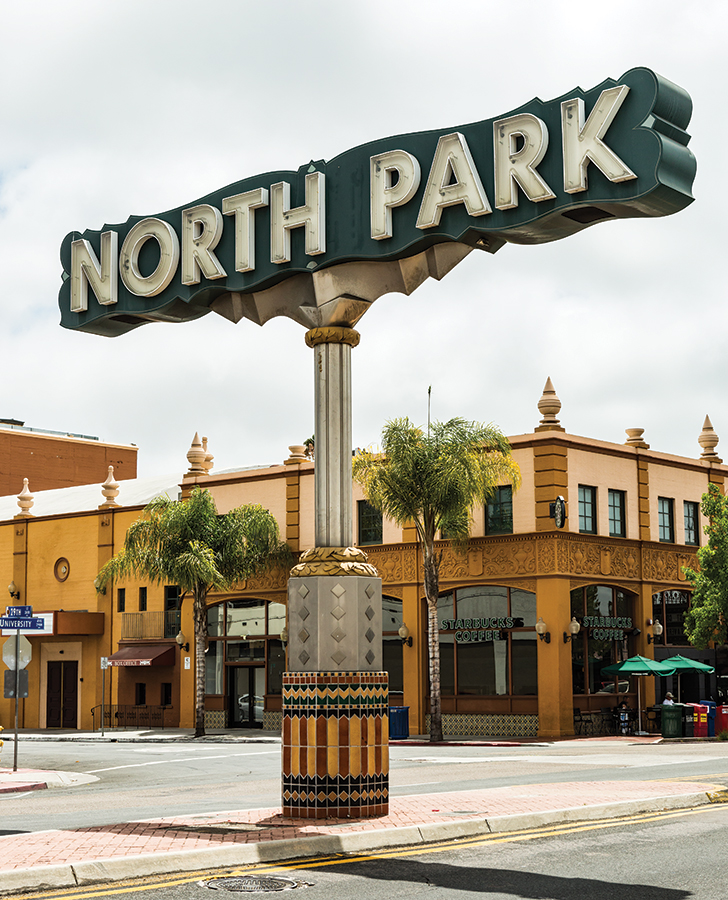 NorthPark-6650
