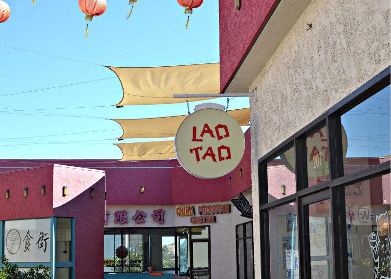 laotao2