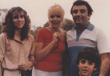 salomons missing murder 1982 unsolved crime los angeles
