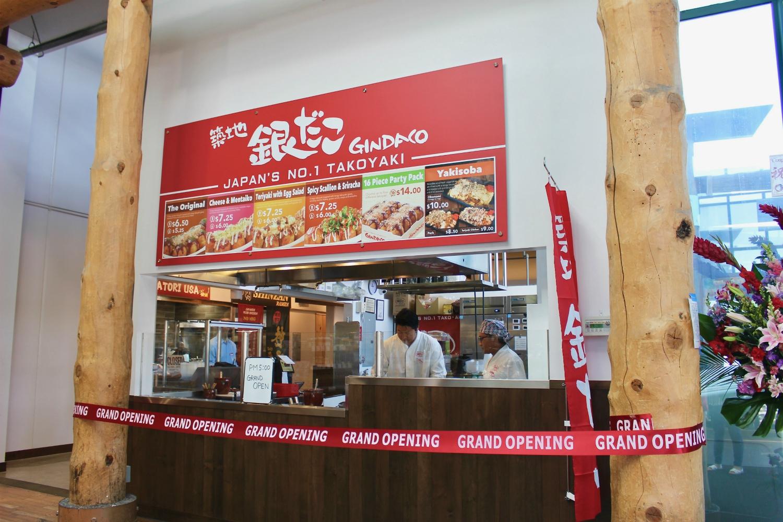 A Japanese Fast Food Chain S Takoyaki Aka Octopus Balls Debut In Gardena