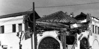 northridge earthquake damage