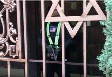 youtuber shot synagogue los angeles