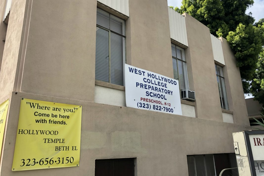 west hollywood college preparatory school