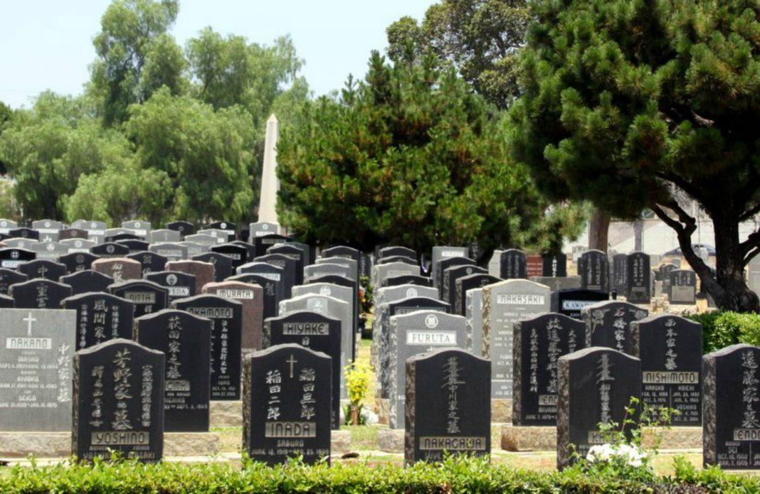 east los angeles cemeteries