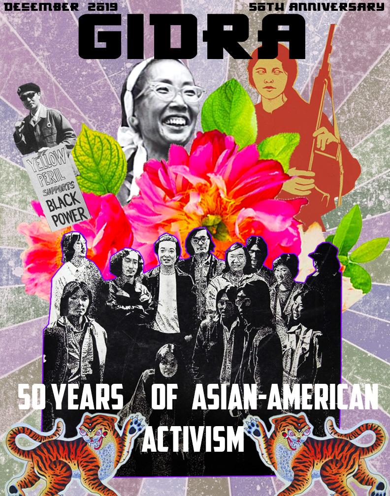 gidra cover asian american activist